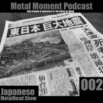 Japanese Metal Head Show 002 - For Japan