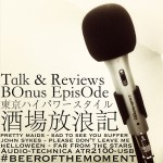 Bonus - Talk and Reviews