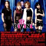 バイリンガルTALKS- Japanese Metal Head Show 093